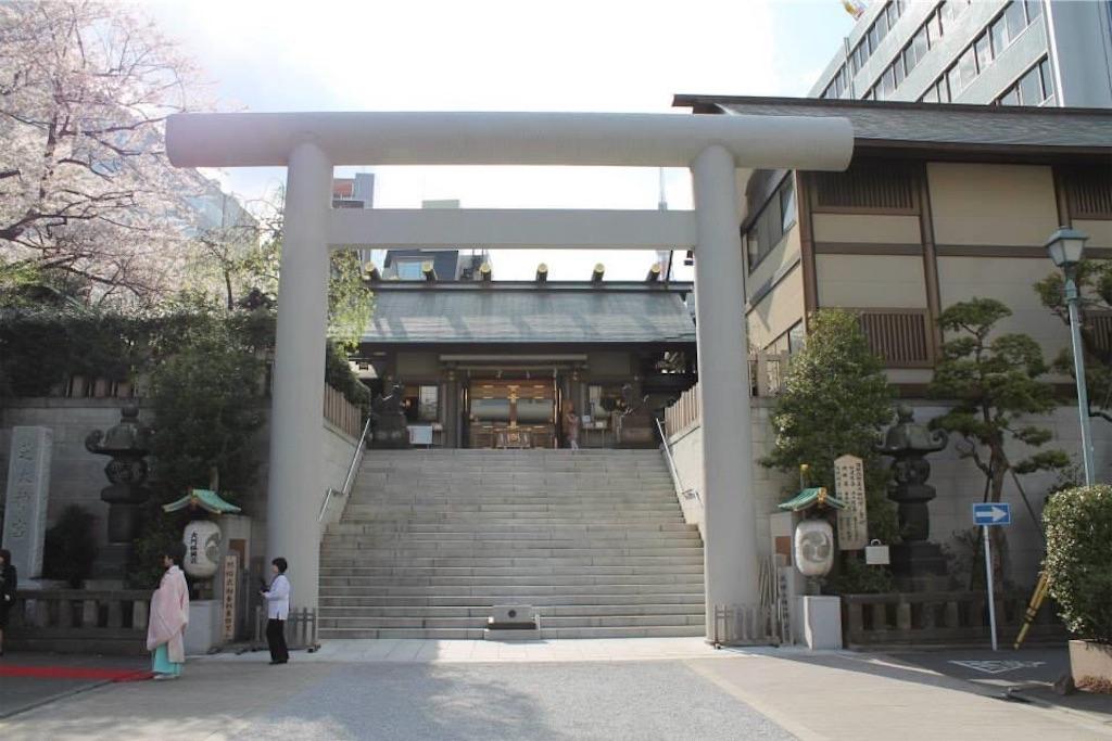 f:id:kofunmeguri:20200412164055j:image