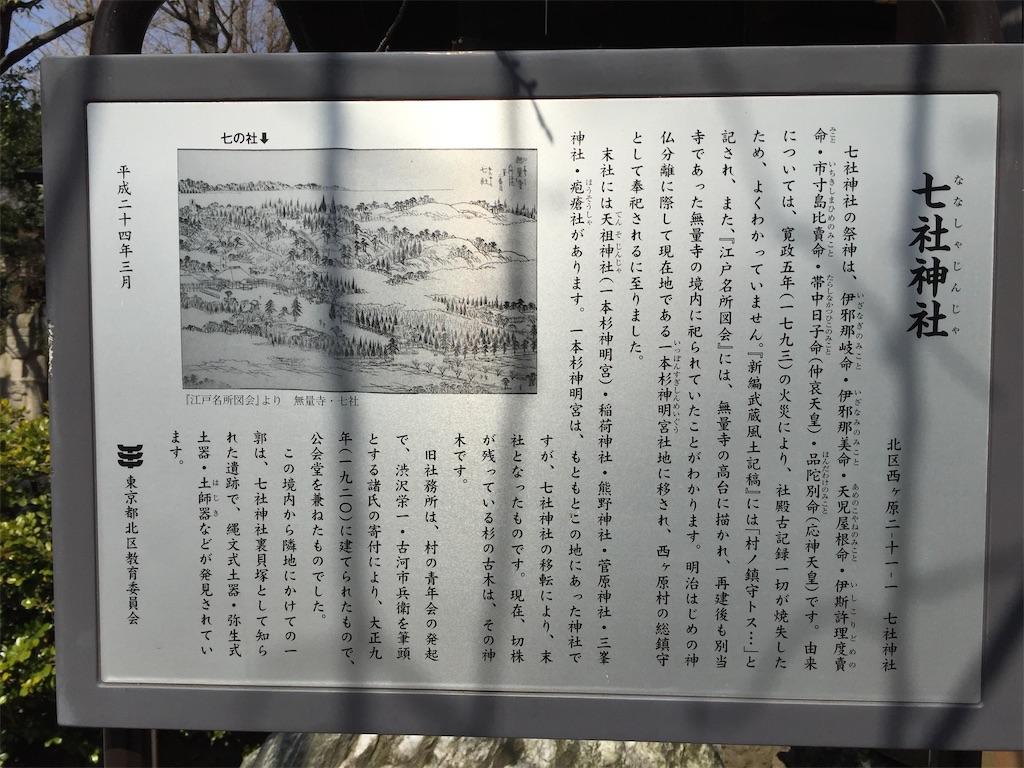 f:id:kofunmeguri:20200420191643j:image