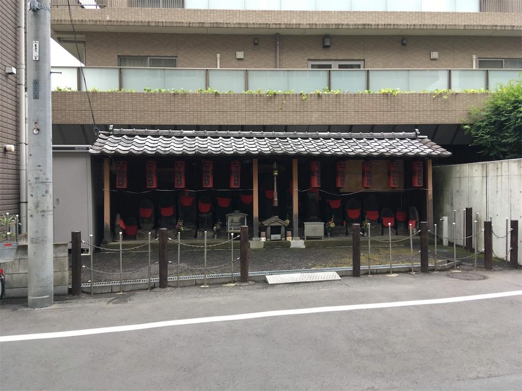 f:id:kofunmeguri:20200421142730j:image