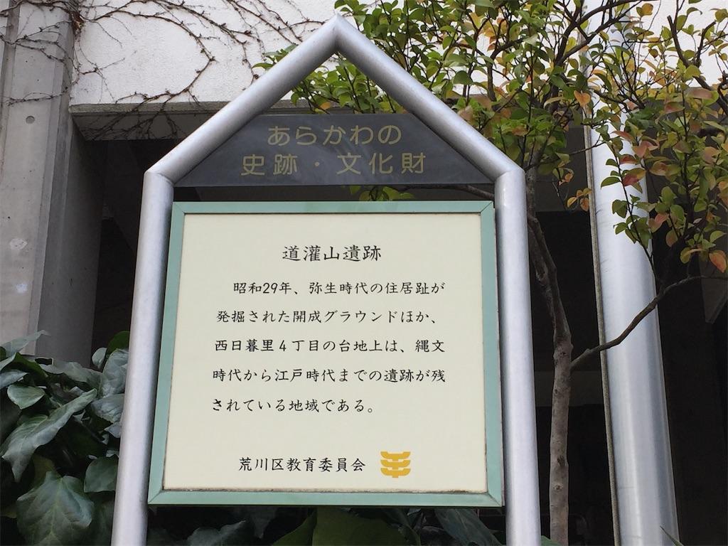 f:id:kofunmeguri:20200423190537j:image