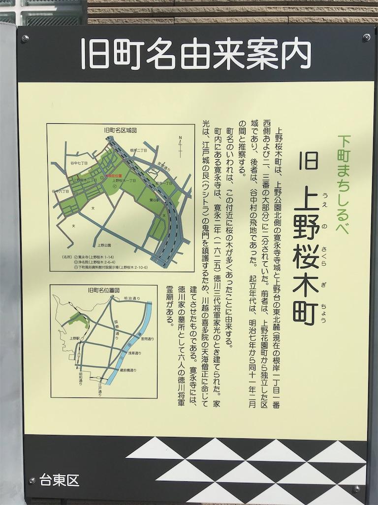 f:id:kofunmeguri:20200424083850j:image