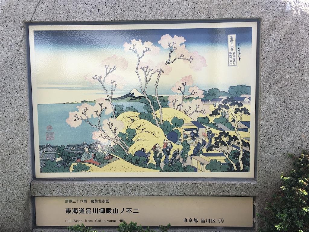 f:id:kofunmeguri:20200425111621j:image