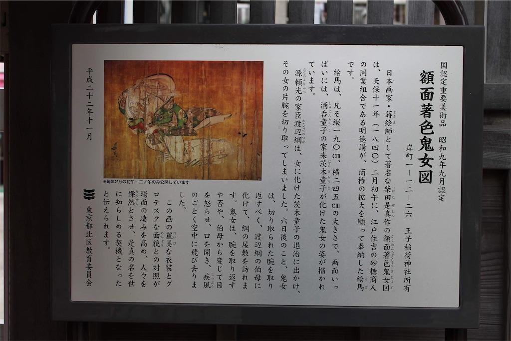 f:id:kofunmeguri:20200425193403j:image