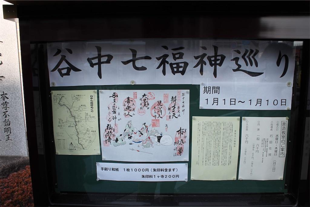 f:id:kofunmeguri:20200426140220j:image