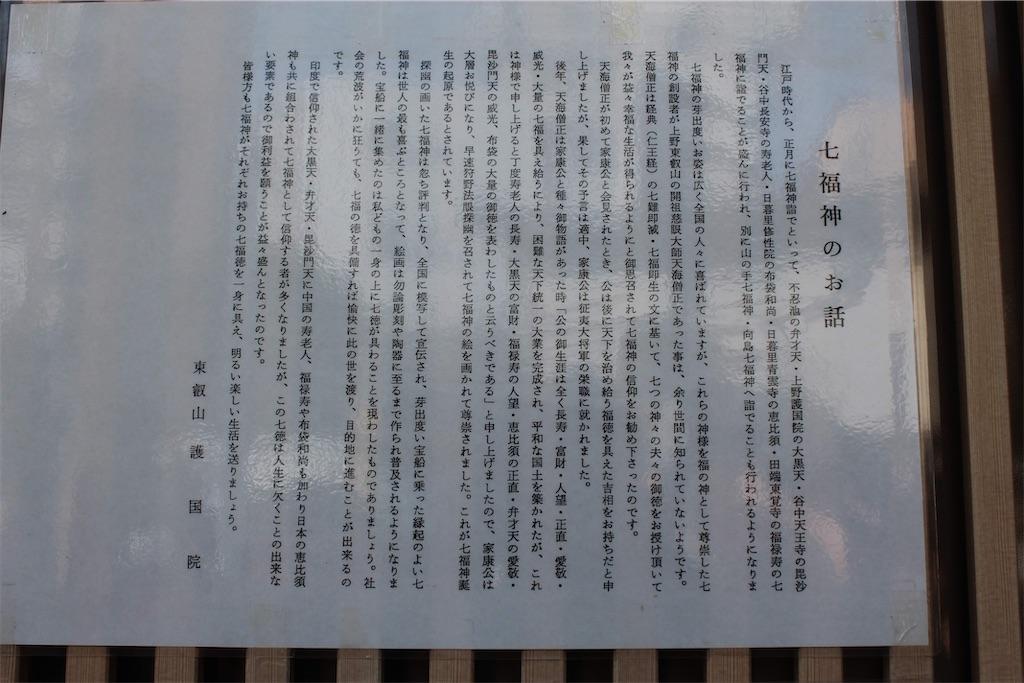 f:id:kofunmeguri:20200426204924j:image