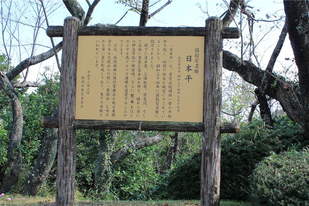 f:id:kofunmeguri:20200428164548j:image