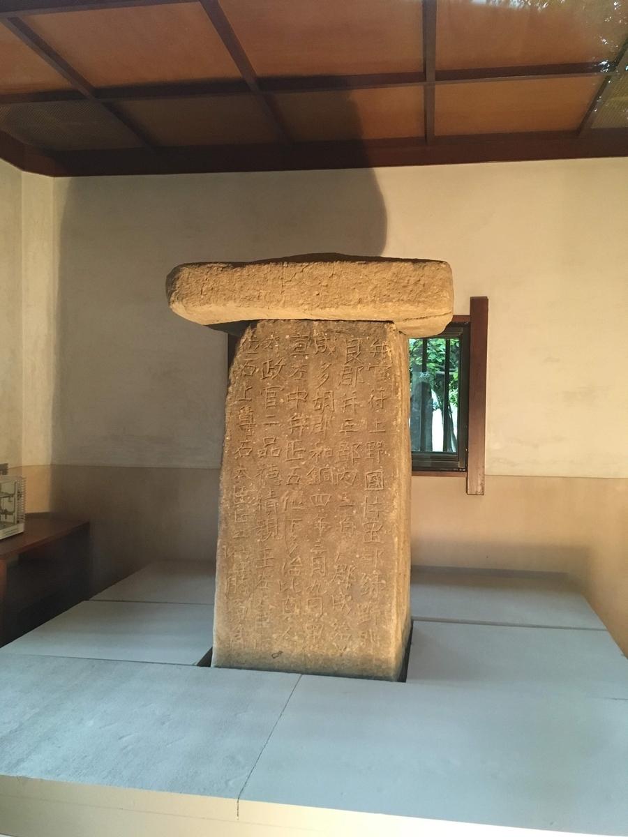 f:id:kofunmeguri:20200520122741j:plain