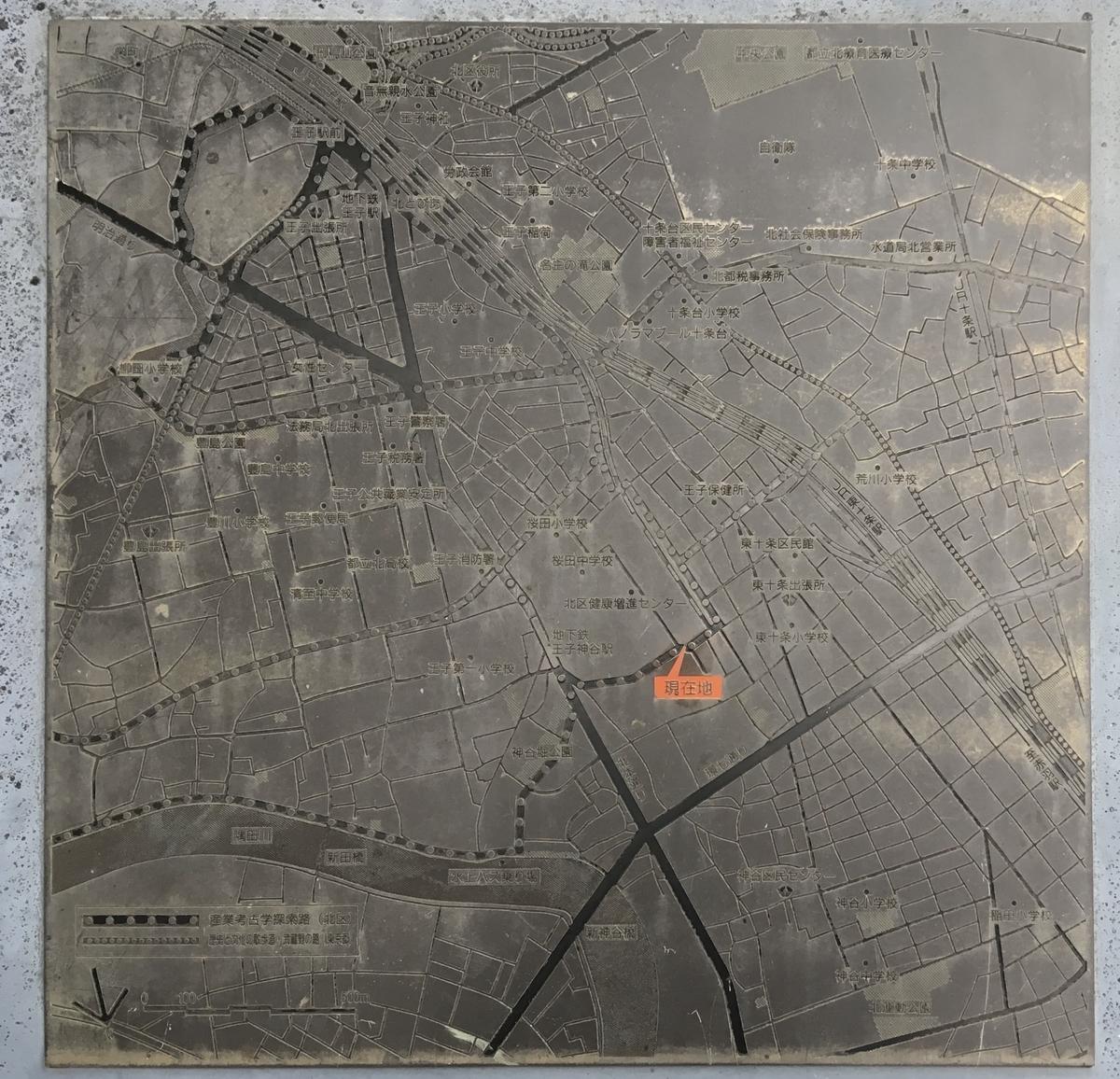 f:id:kofunmeguri:20200523200743j:plain