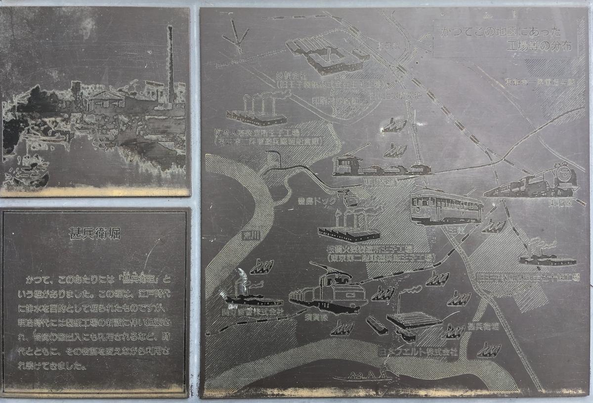 f:id:kofunmeguri:20200523201151j:plain