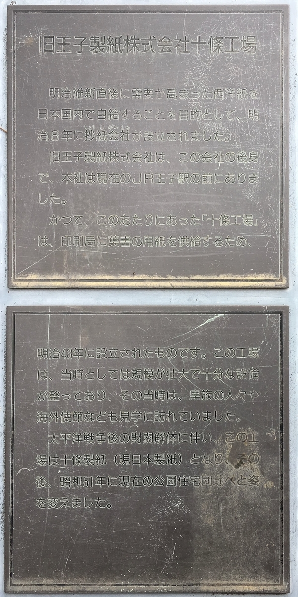 f:id:kofunmeguri:20200523202816j:plain