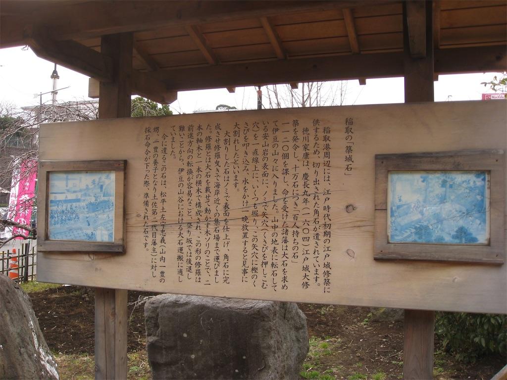 f:id:kofunmeguri:20200524153529j:image