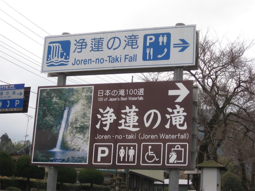 f:id:kofunmeguri:20200524163126j:image