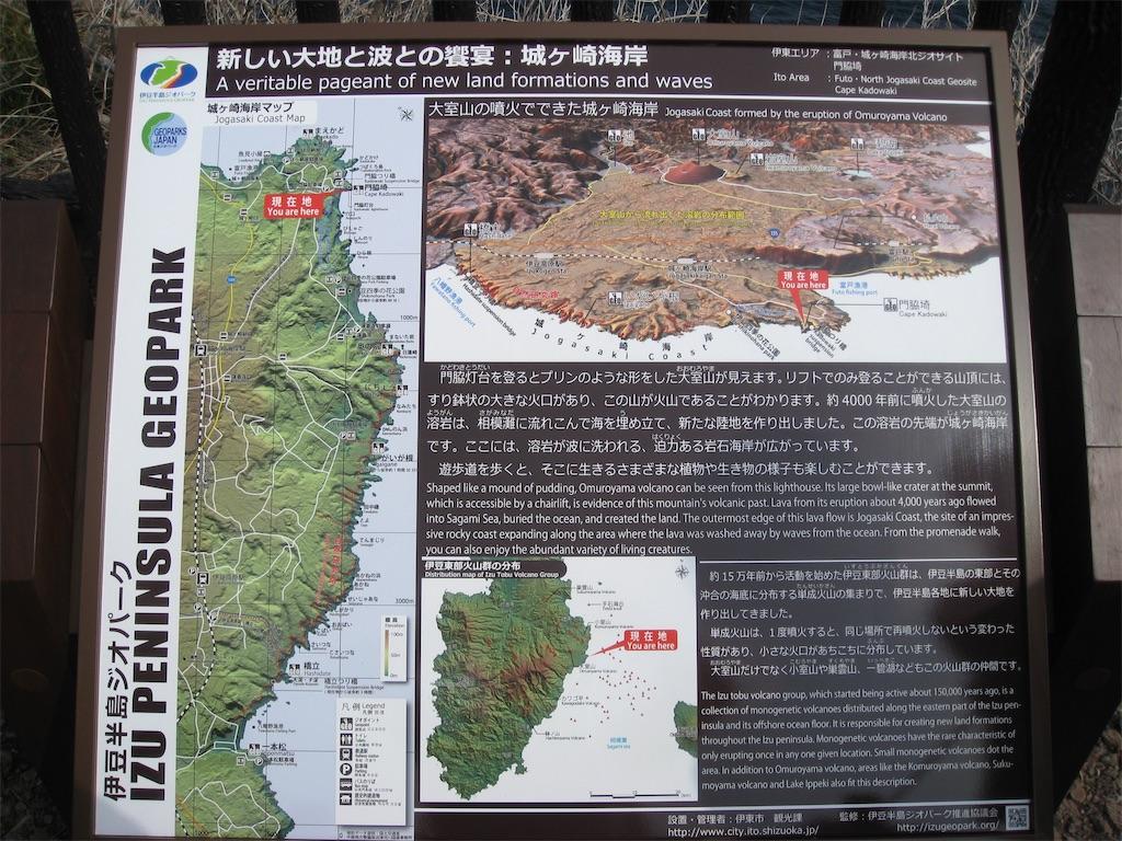 f:id:kofunmeguri:20200524165536j:image