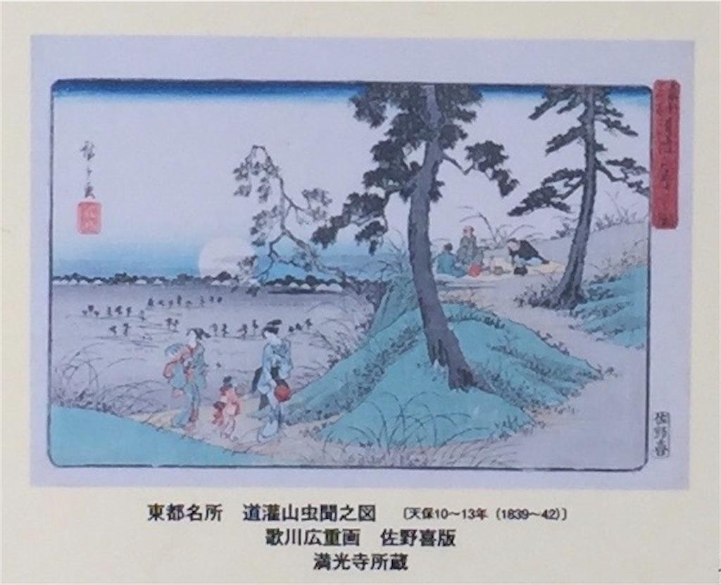 f:id:kofunmeguri:20200609182856j:image