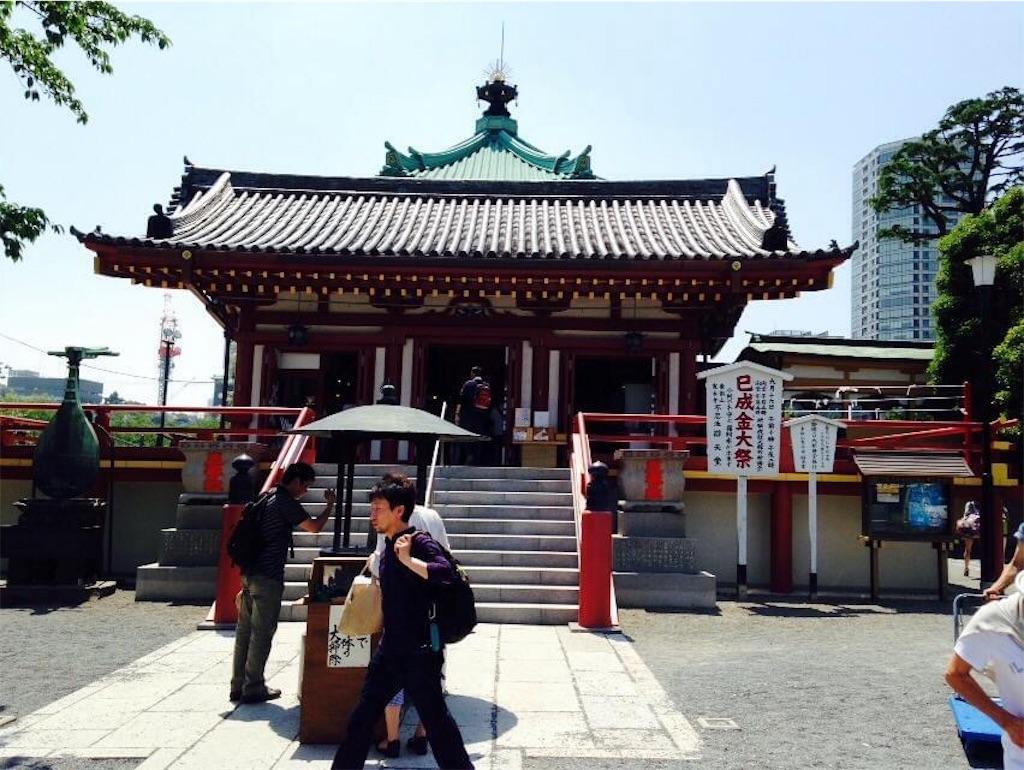 f:id:kofunmeguri:20200610190332j:image