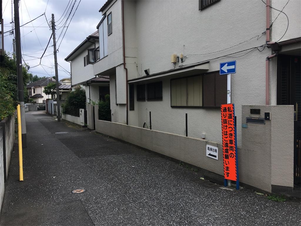 f:id:kofunmeguri:20200621174914j:image
