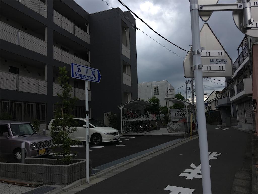 f:id:kofunmeguri:20200623195706j:image