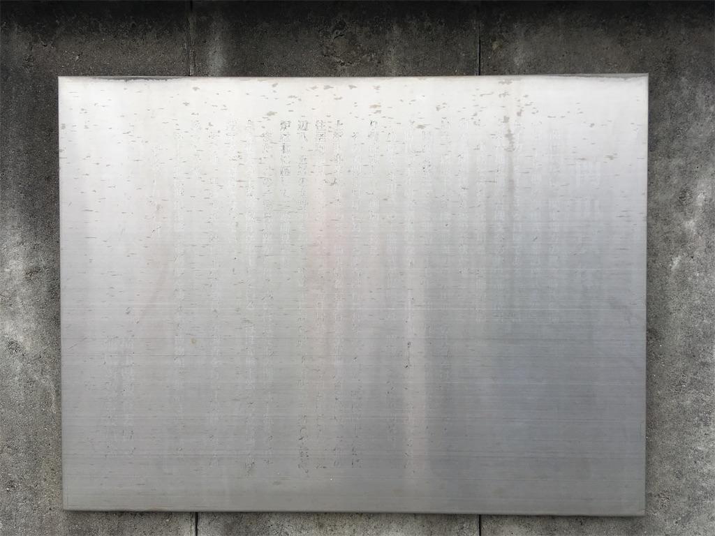 f:id:kofunmeguri:20200627213542j:image