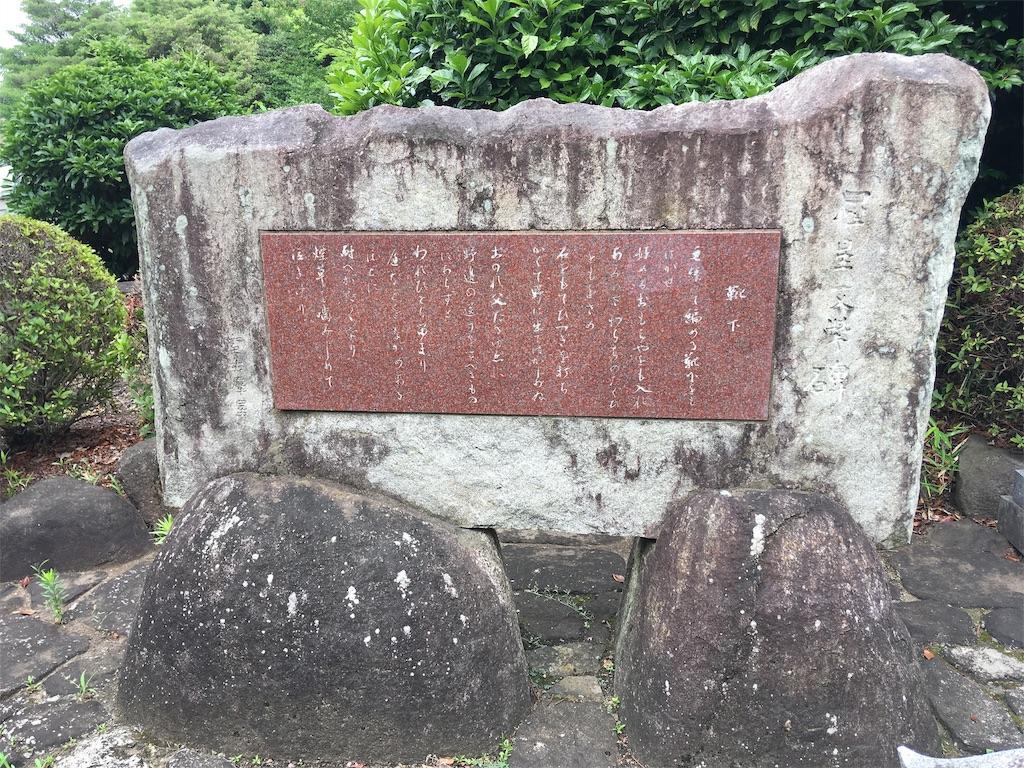 f:id:kofunmeguri:20200628035143j:image