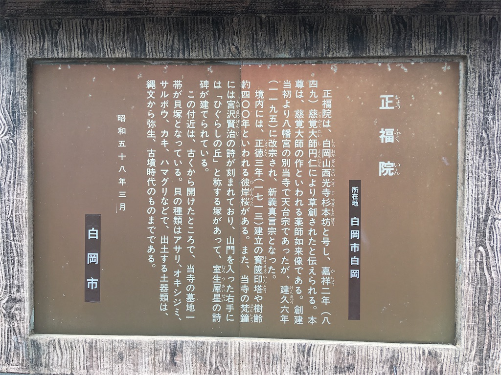 f:id:kofunmeguri:20200628035159j:image