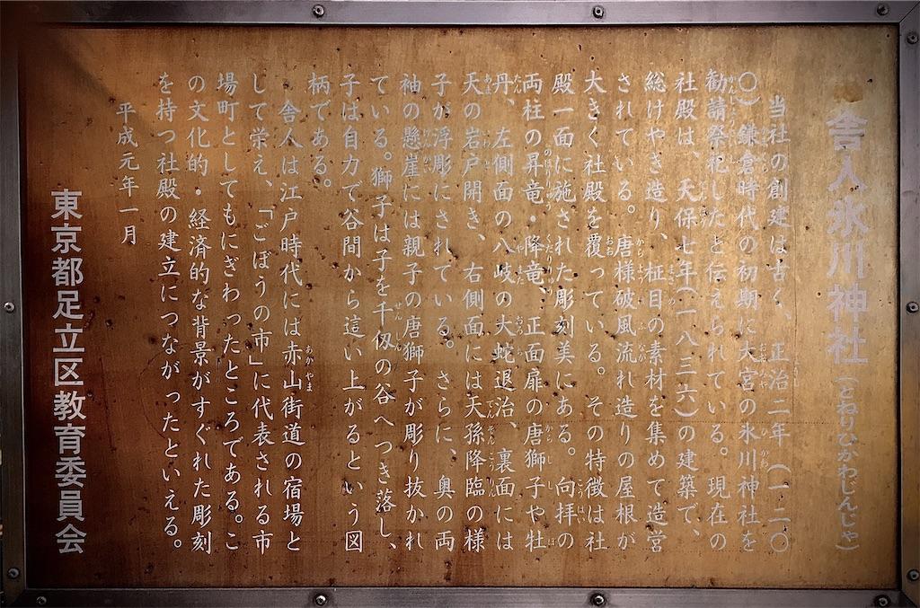 f:id:kofunmeguri:20200815165909j:image