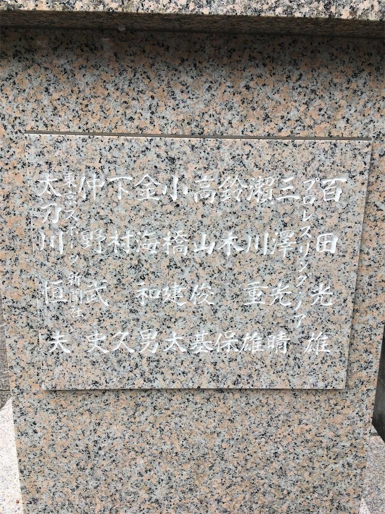 f:id:kofunmeguri:20200820173421j:image