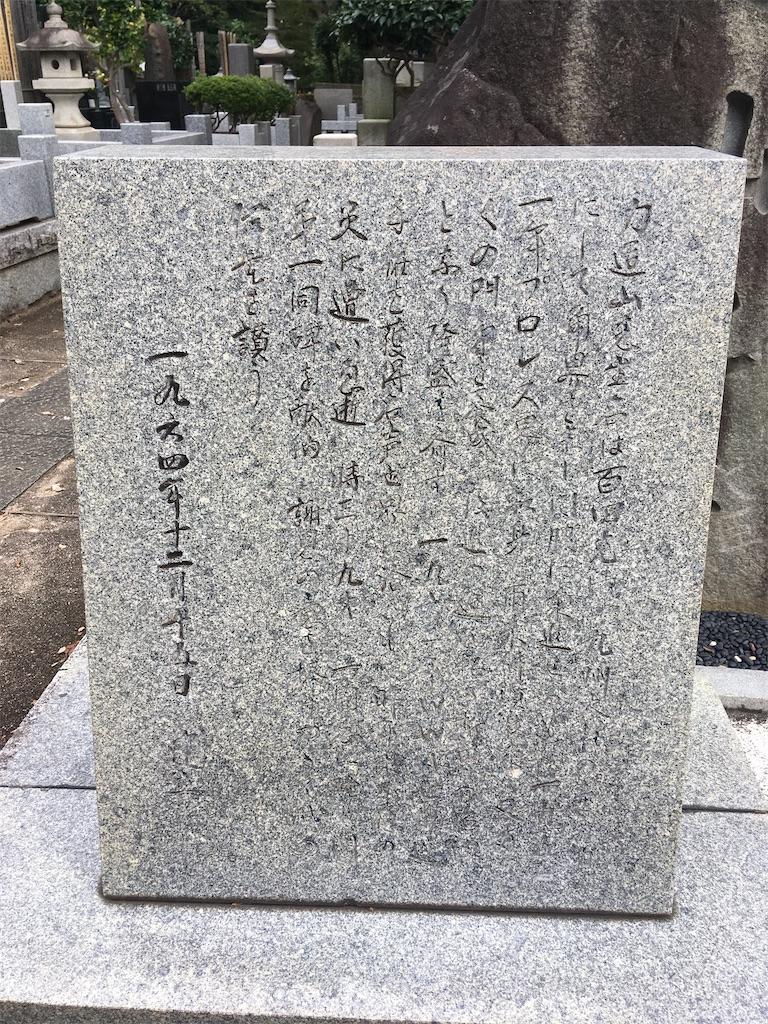 f:id:kofunmeguri:20200820173432j:image