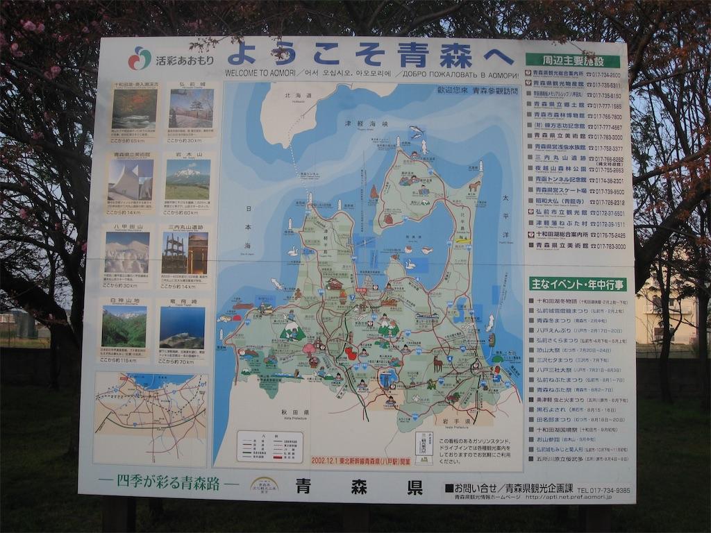 f:id:kofunmeguri:20200820223417j:image