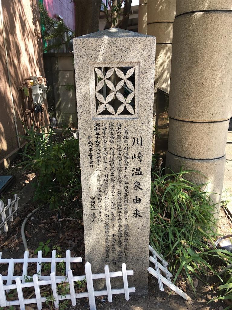 f:id:kofunmeguri:20200821194849j:image