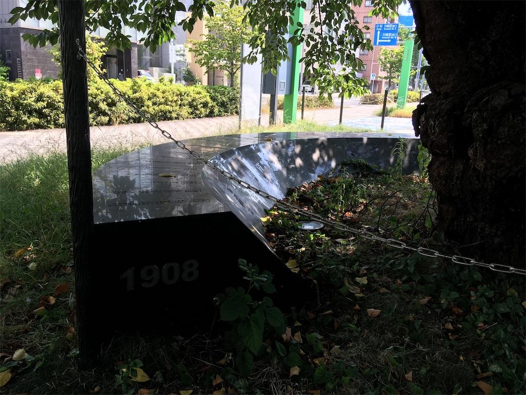 f:id:kofunmeguri:20200821210523j:image