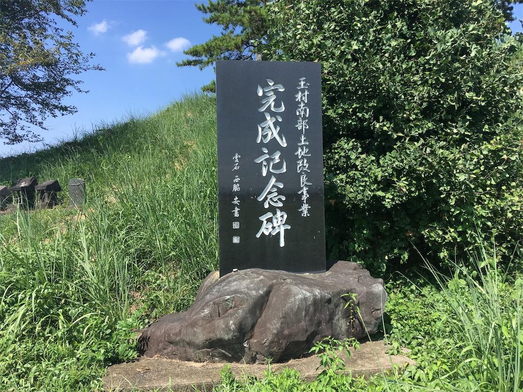 f:id:kofunmeguri:20200831203447j:image