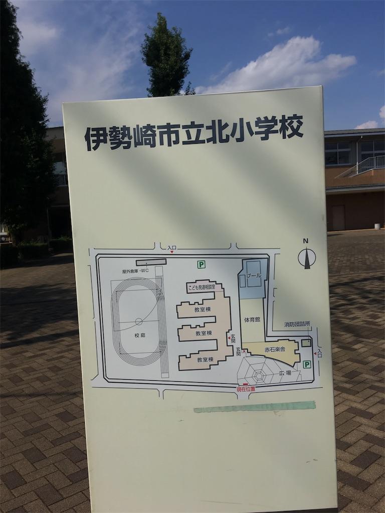 f:id:kofunmeguri:20200831221024j:image