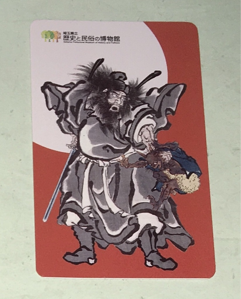 f:id:kofunmeguri:20200909201243j:image