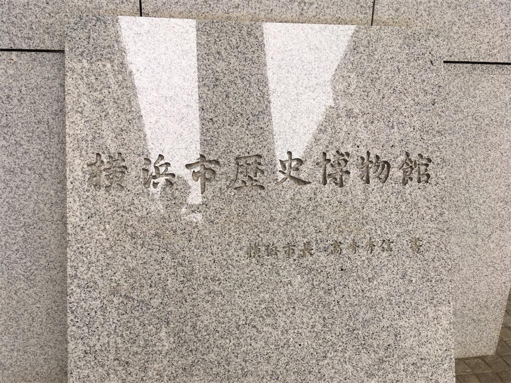 f:id:kofunmeguri:20200912200254j:image