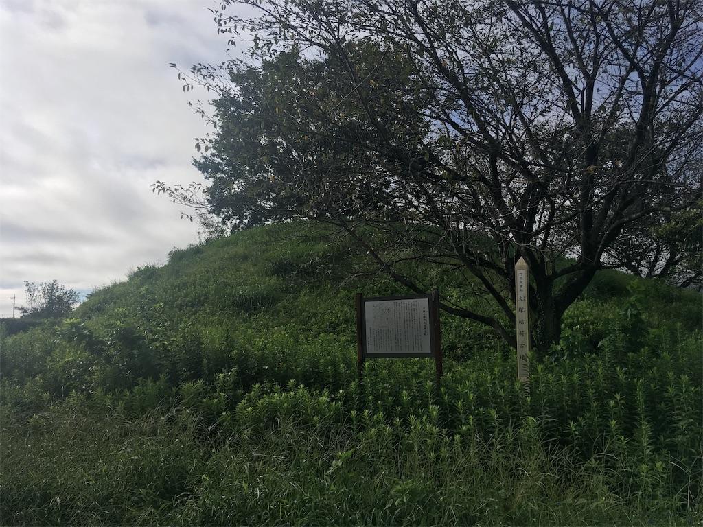 f:id:kofunmeguri:20200913183250j:image