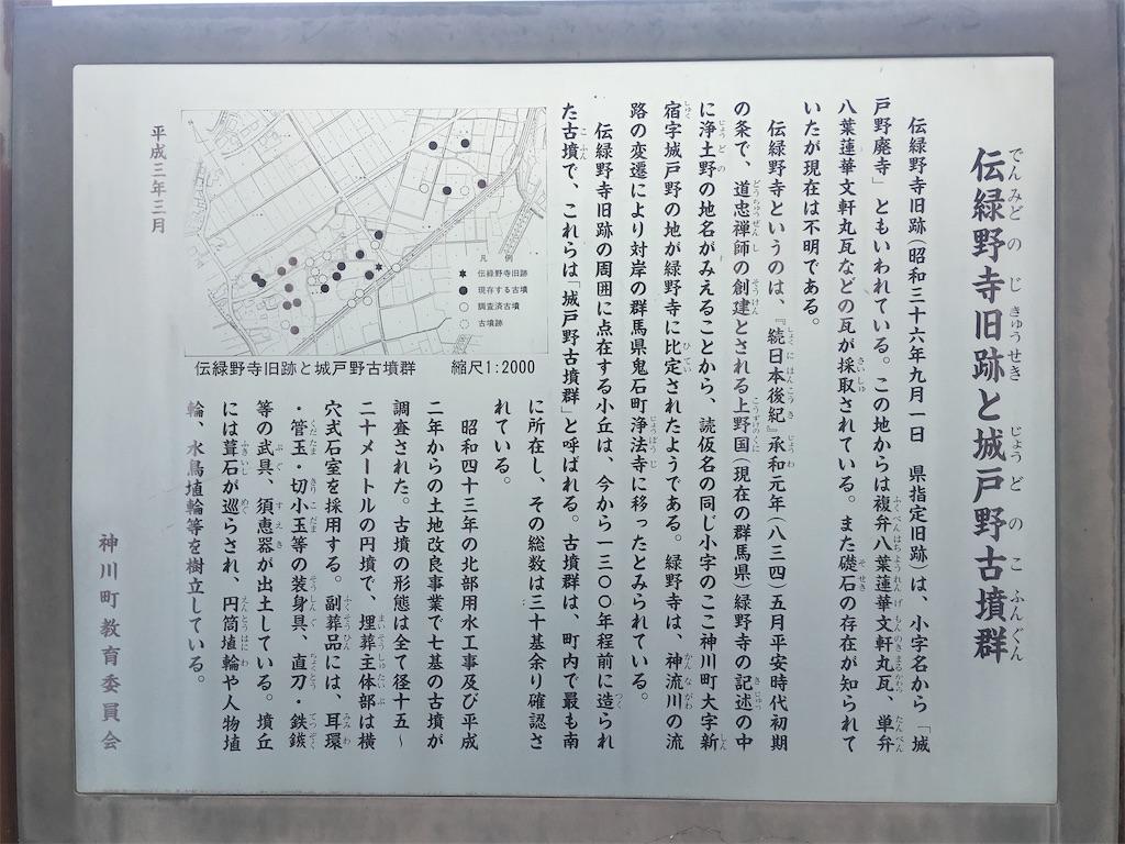 f:id:kofunmeguri:20200915221059j:plain