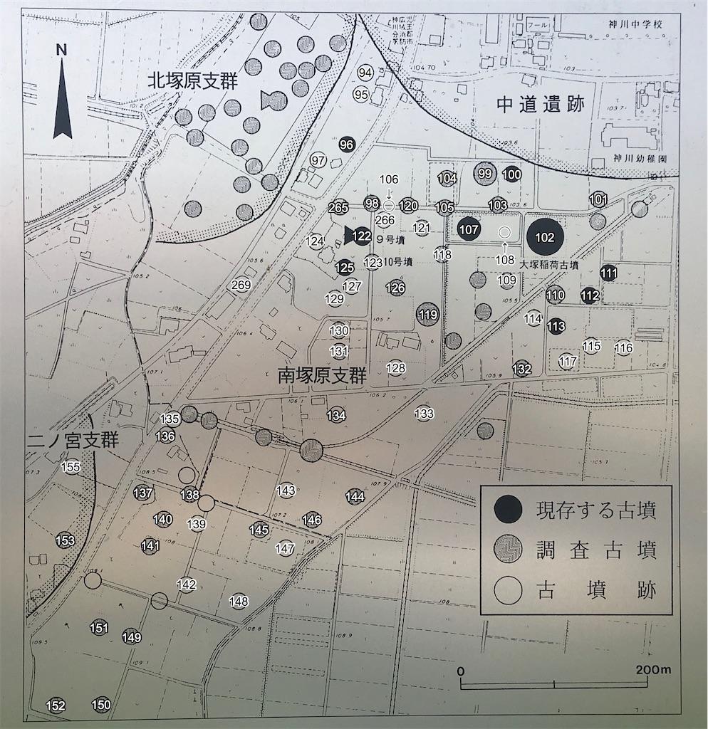 f:id:kofunmeguri:20200924124517j:plain