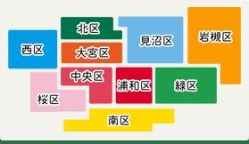 f:id:kofunmeguri:20201023122813p:plain