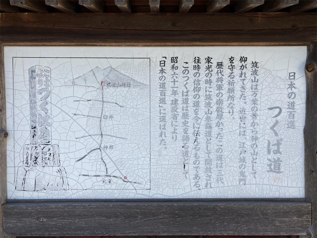 f:id:kofunmeguri:20201122104724j:image