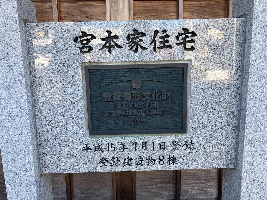 f:id:kofunmeguri:20201122105240j:image