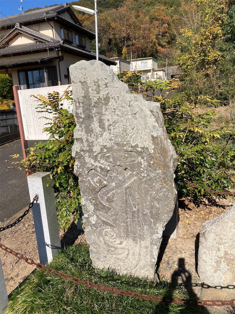 f:id:kofunmeguri:20201122105548j:image