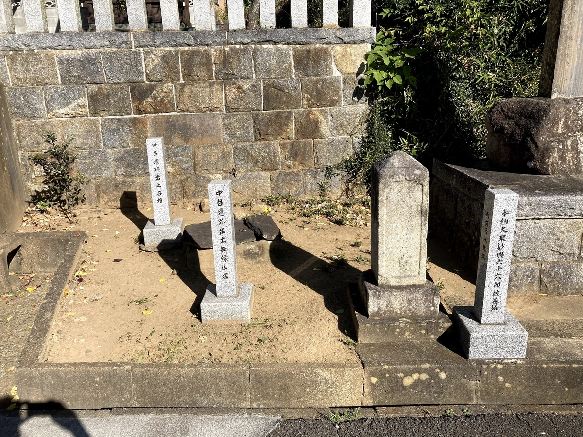 f:id:kofunmeguri:20201204180454j:plain