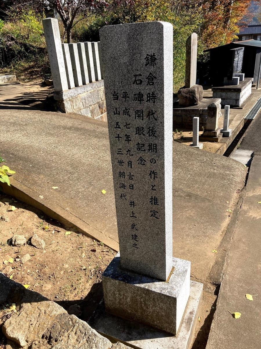 f:id:kofunmeguri:20201204180648j:plain