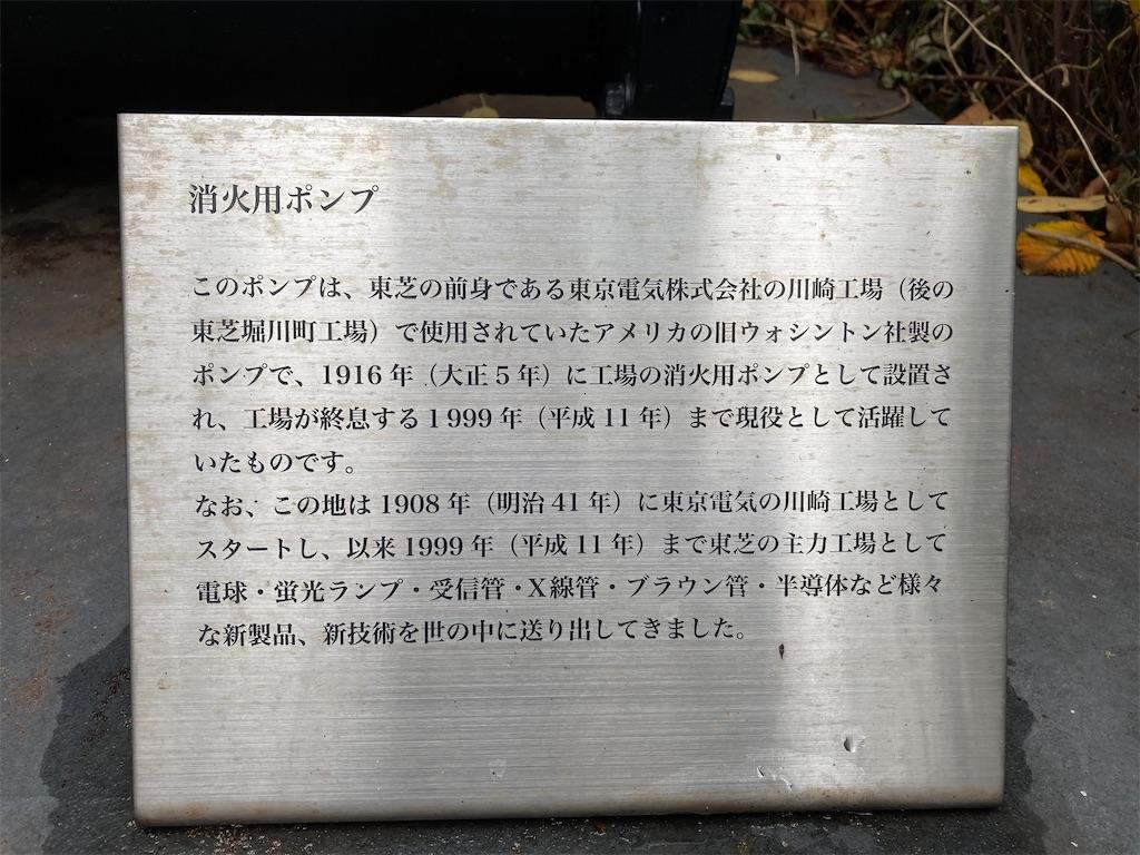 f:id:kofunmeguri:20201204192738j:image