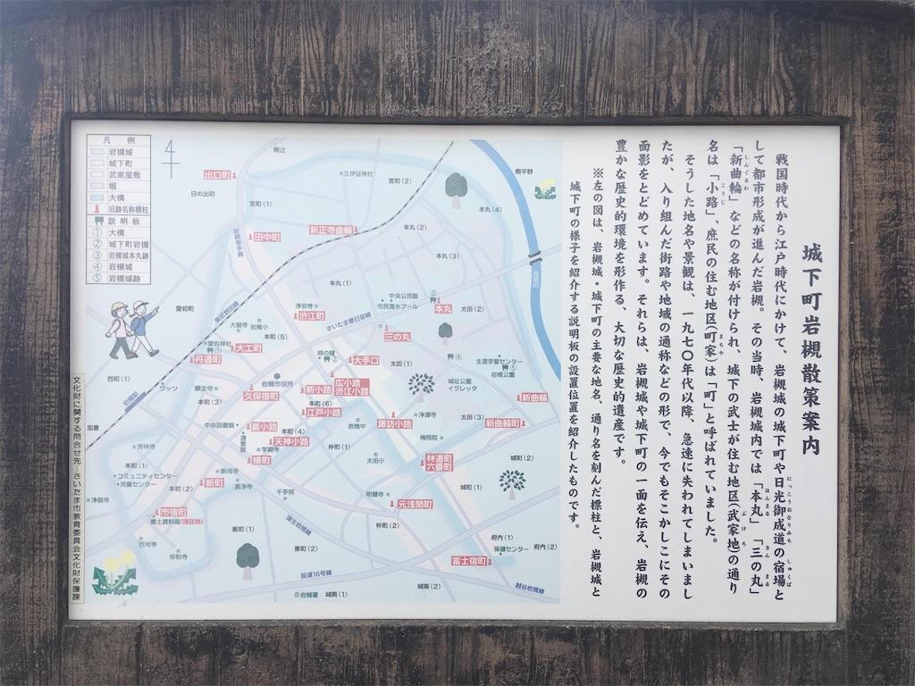 f:id:kofunmeguri:20201204203402j:image