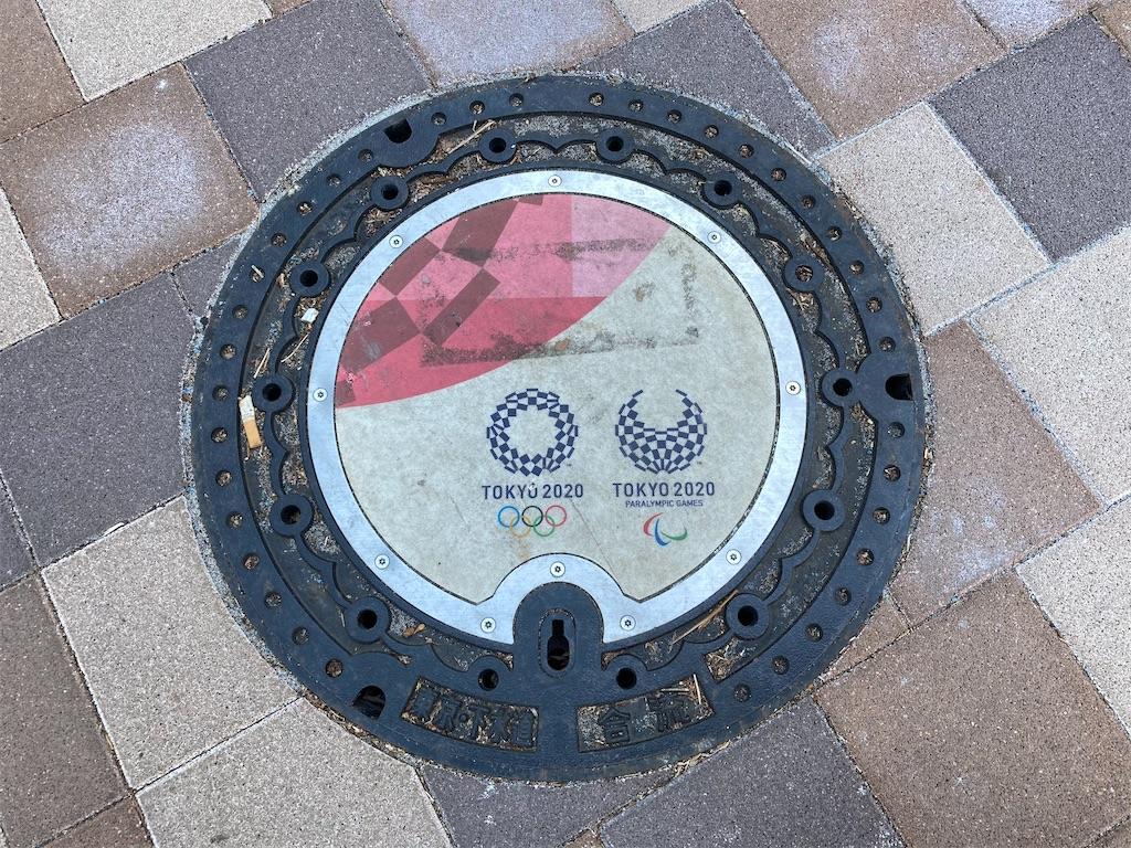f:id:kofunmeguri:20210119194859j:image