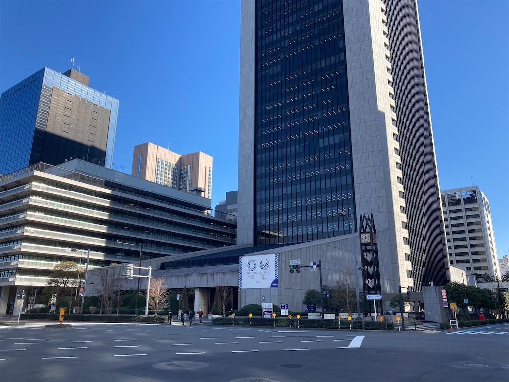 f:id:kofunmeguri:20210119195014j:image