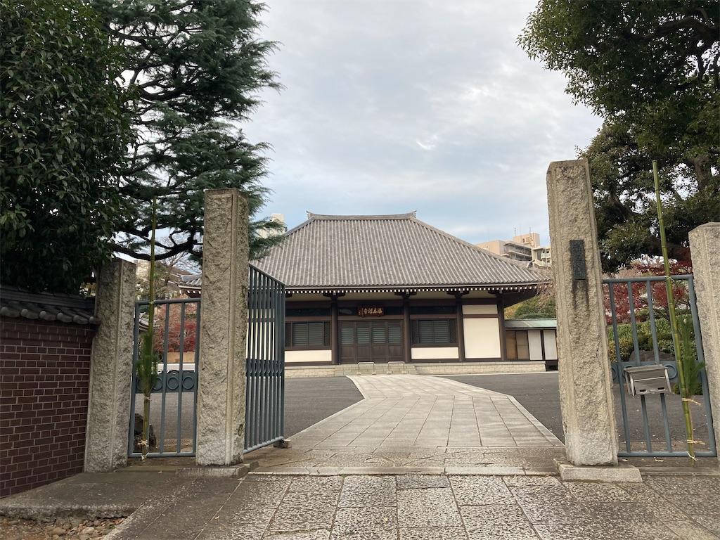 f:id:kofunmeguri:20210126200857j:image