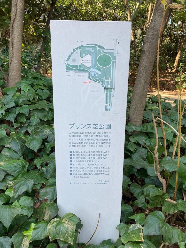 f:id:kofunmeguri:20210205164345j:image