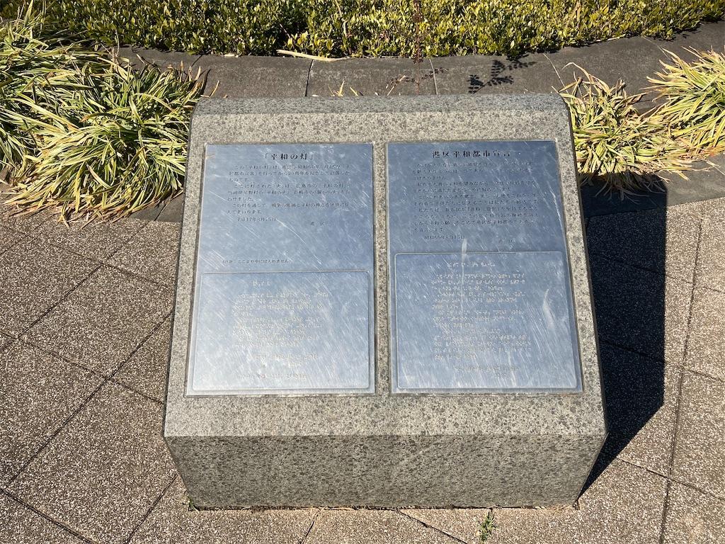 f:id:kofunmeguri:20210205181020j:image